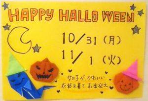 堺東のスナック、ジャーニー10月のイベントです。
