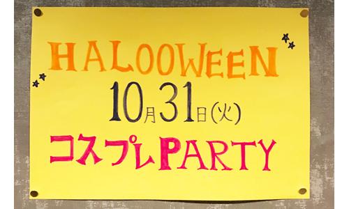 堺東のスナック「ジャーニー」でハロウィンパーティー