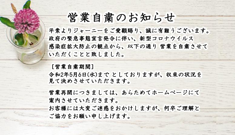 堺東のスナック